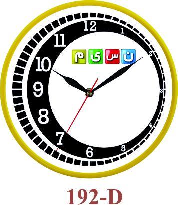 تصویر ساعت گرد مدل 2100192