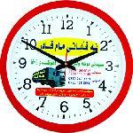 تصویر ساعت گرد مدل 2100140