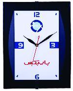 تصویر ساعت چهارگوش مدل 2200312