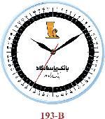 تصویر ساعت گرد مدل 2100193