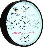 تصویر ساعت گرد مدل 2100202
