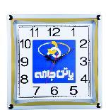 تصویر ساعت چهارگوش مدل 2200340